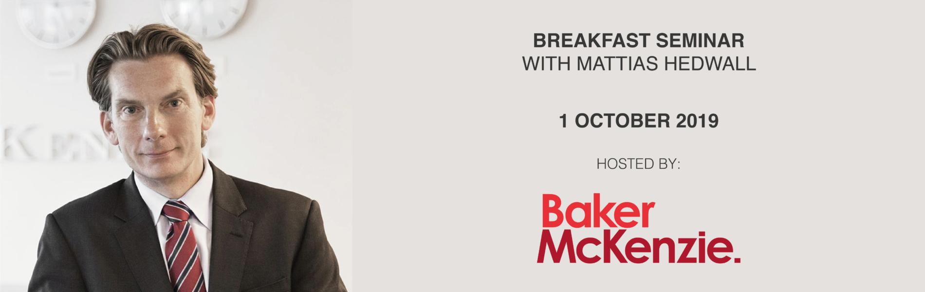 Baker McKenzie Hemsida slider